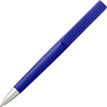 Kugelschreiber Smooth als Werbeartikel