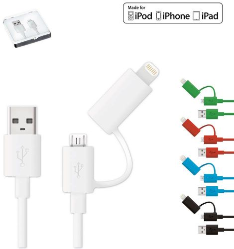 2in1 Micro USB Kabel MFI iPhone Adapteraufsatz als Werbeartikel